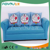 Made in China 2015 Circular Furniture Sofa With High Quality
