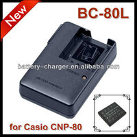Battery Charger for digital camera Exilim EX-S10 EX-Z9