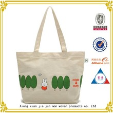 recycled shopping Natural cotton bag