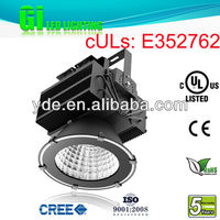 external flood light with 5 years warranty