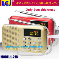 L-218 self battery powered portable speakers