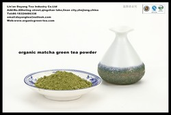 100% organic matcha green tea powder with organic certificate