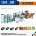 Dk10- 15a( s) de bloqueio automático da linha de produção