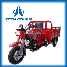 2014 china cheap motorized motorcycle trikes for sale