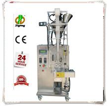 Automatic sachets seasoning powder packing machine