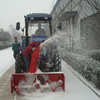 compact tractor snow blower for rear 3-point hitch