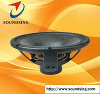 "15"" neodymium mid bass speaker SDMB15N351"