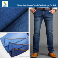 ONWAY043 50/51 11.75OZ 99cotton dobby denim fabric manufacture for Tshirt,dress,garment,shoes,bags,for pant