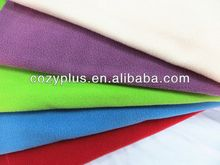 2013 China Factory wholesale 100% Polyester Fabric FDY Polar Fleece camouflage knitted jersey fabric