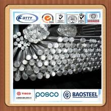 317 stainless steel bar round shape 1/2' diameter