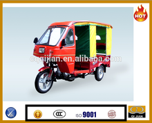 New model CNG gasoline auto taxi passenger tricycle