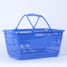 Fabric Handle Shopping Basket For Grocery