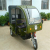 used tricycle for adults with high loading capacity; cng auto rickshaw