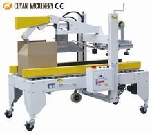 CHY-50PCE205 I track cover folded case taping sealing machine