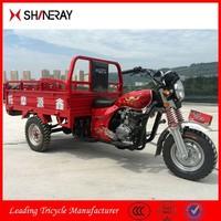 Custom Three Wheel Motorcycle/Trike Cargo Three Wheel Motorcycle/Three Wheel Motorcycle Trike For Sale