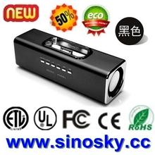 hot-sale wireless 3w mini bluetooth speaker world telecommunications day bluetooth speaker with am fm radio