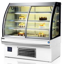 Bakery display cake refrigerated cabinet /European type Cake Showcase/ Cake Chiller Displayer