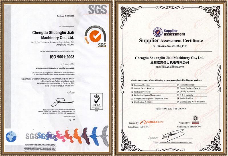 ALI+SGS-1.jpg