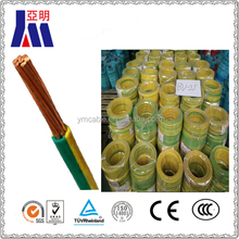 color customized and size customized green &yellow Y/G house wire electric cable