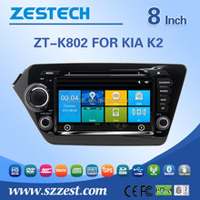 car multimedia system vision car dvd player For K2 with 3G Phone GPS DVD BT function
