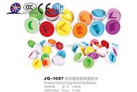 Kids plastic educational egg toys for sale