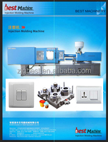 factory price small plastic products injection molding making machine for sale