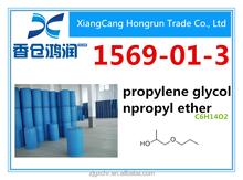 propylene glycol npropyl ether
