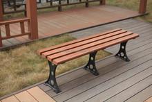 Waterproof&Environmental wpc plank wood plastic composite for garden bench