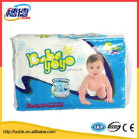ISO9001-2008 Non woven fabric Disposable Printed baby diaper