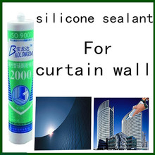 building materials joint sealant construction silicone sealant