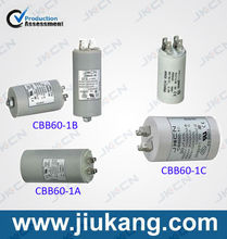 Motor Run Capacitor(with clips & screw, with CE)