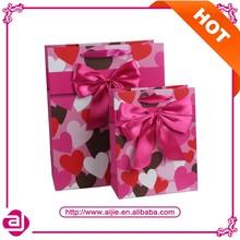China factory supply satin gift bag