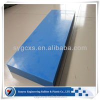 raised diamond pattern plastic sheets/polyethylene plate pure white/protect ground cover plastic