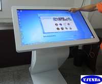 """32""""42""""46""""47""""55""""65"""" self-service all in one multi touch screen terminal information kiosk"""