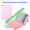 Lichee Pattern Detachable Bluetooth Keyboard Cover for iPad Mini 2 Retina