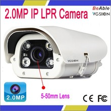 Full HD 1080P high speed digital cctv ip lpr camera for license plate recognition