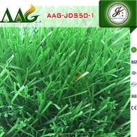 2014 nature looking fake lawn futsal flooring standard size futsal ground for hot sell