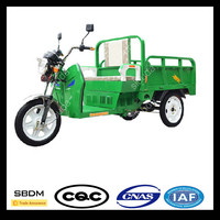 SBDM 110Cc Three Wheel Motorcycle