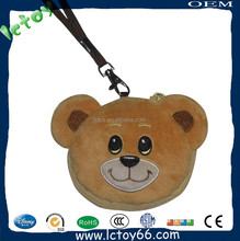 Hot sale cute plush bear 3D foldable shopping bag