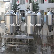 frozen drink machine 200l beer bong