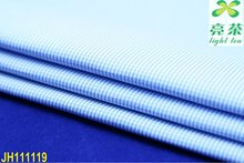 Magic Show: cotton/nylon/spandex fabric for Italy,Germany,France branded shirts