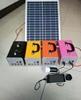 10w~30w mini solar generater / portable DC solar kits for camping/portable solar kit for home