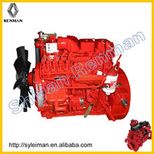 piston diesel marine engine EQB125-20