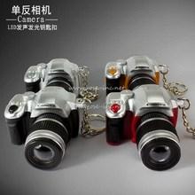 Led magic sound effect key chain camera