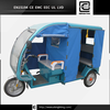 latest electric three wheeler motorcycle with big cargo cabin