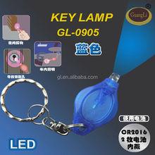 ' hot promotion gift ' night lamp mini single led lights battery powered mini light led keychain