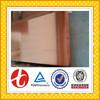 ASTM B152 C11000 high hard Copper plate