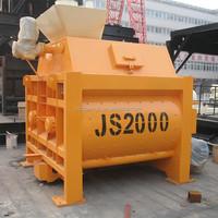The famous brand concrete mixer machine JZC500 JZM750 JS750 JS1000 JS1500 JS2000 JS3000 JS4000 for sale in China