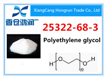 Polyethylene glycol CAS Number 25322-68-3 with low price