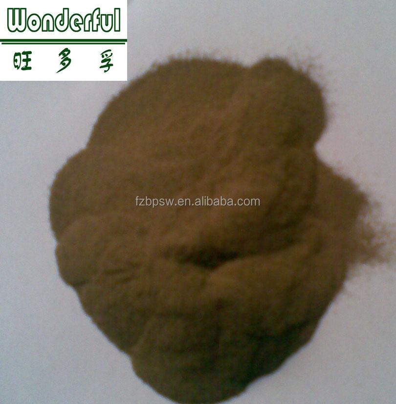 seaweed powder brown